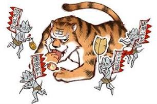 为虎作伥的意思、造句、近义词